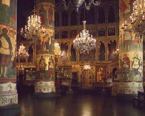 - Buckingham palace interno ...